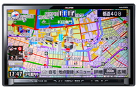 Release of car navigation systems providing destination search by